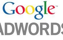 SEO (Search engine optimization ou Otimização de mecanismos de pesquisa